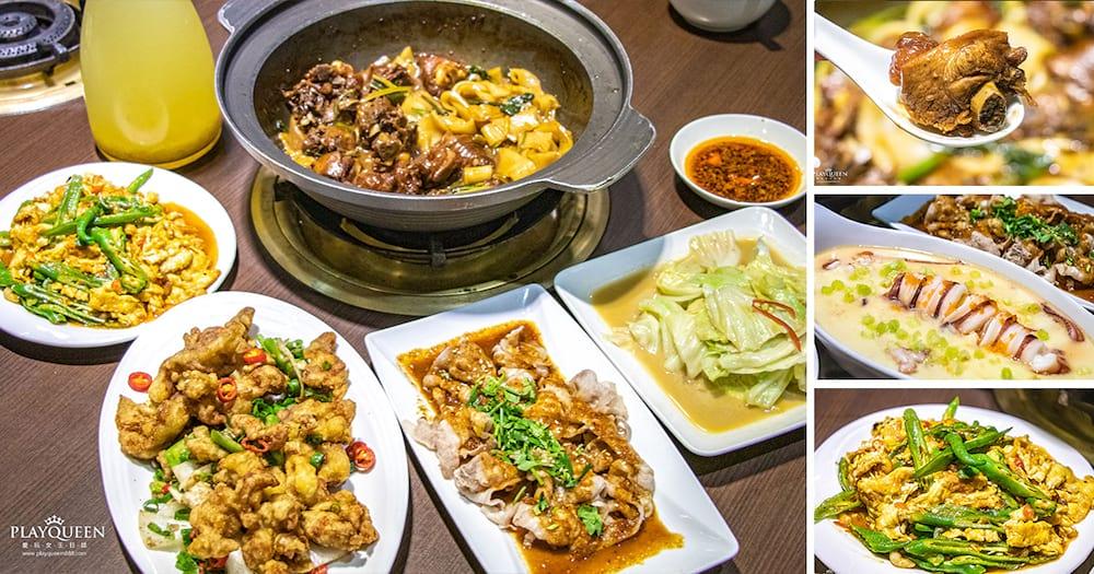老廣粵花雕雞創意坊,台南安平霸王花雕雞腿鍋,一鍋三吃年菜、團圓飯必吃台南美食餐廳!