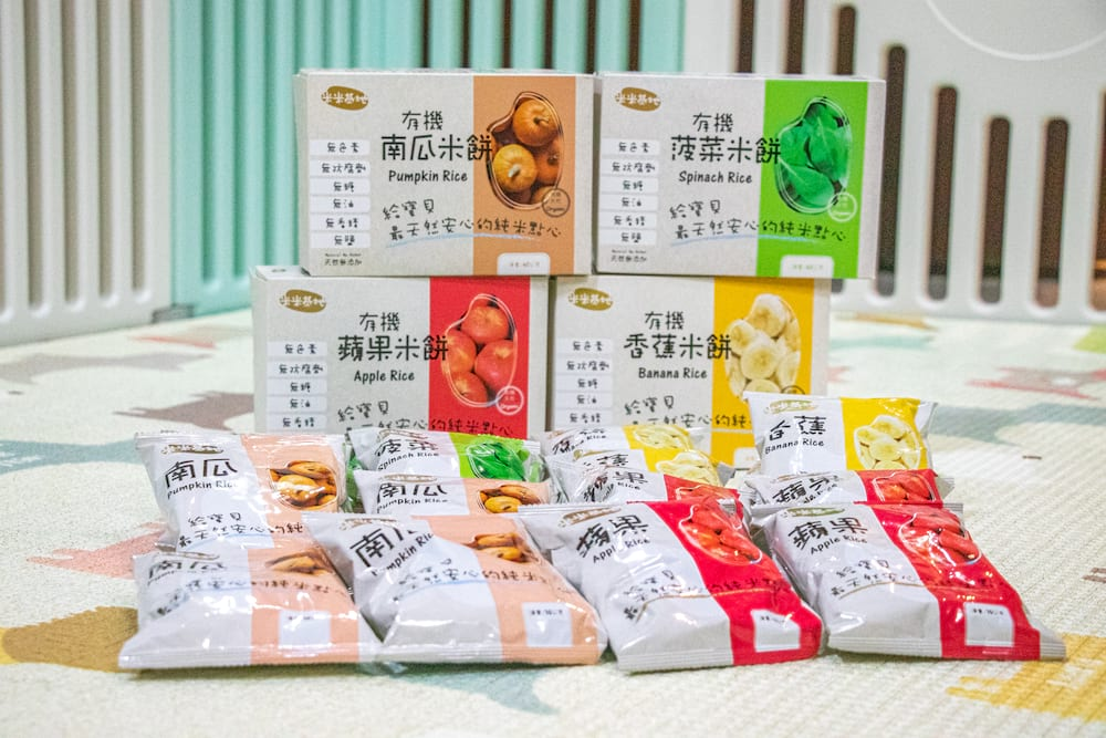 米米基地,有機米餅,無油、無鹽、無糖、無色素、無防腐劑、無香精,有機嬰兒副食品!