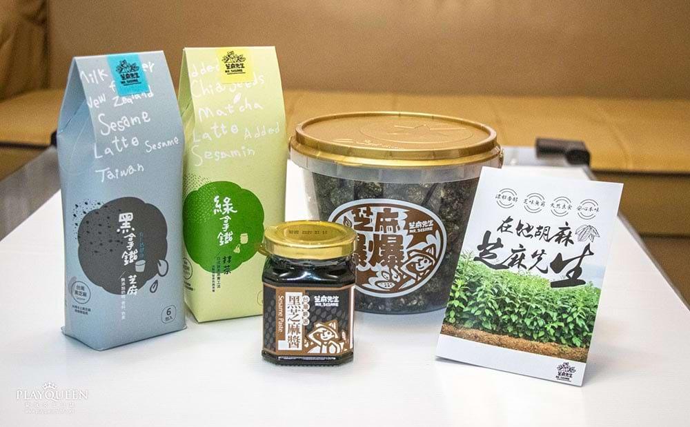芝麻先生評價,拌手禮盒、團購美食 芝麻先生 芝麻醬 台灣伴手禮 禮盒推薦 團購美食