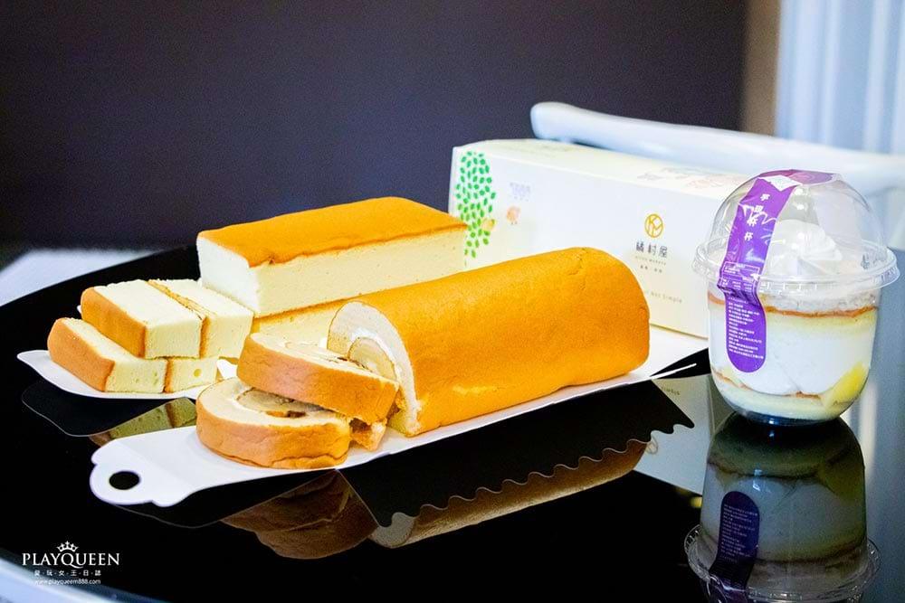 【橘村屋】彌月蛋糕、彌月禮盒、生日蛋糕,雲朵蜂蜜蛋糕、楓糖葡萄捲,台灣十大蛋糕冠軍
