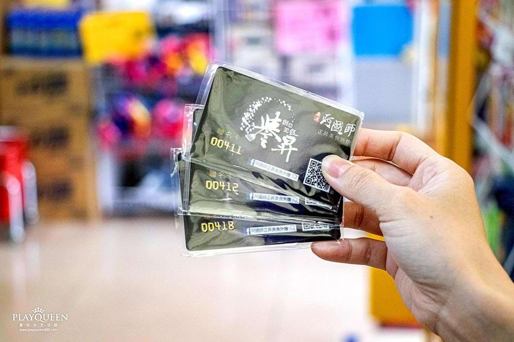 譽昇創意美食 全台聯盟會員卡,熱門團購,零食、雜貨、美食、日常用品,一卡在手振興券天天領