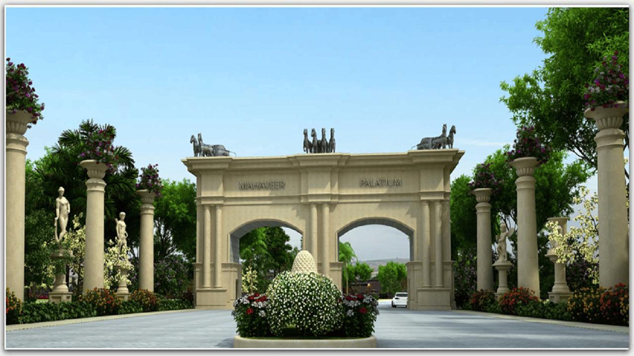 Mahaveer Palatium Entrance