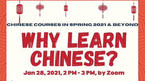 Chinese Courses in Spring 2020 and Beyond banner image