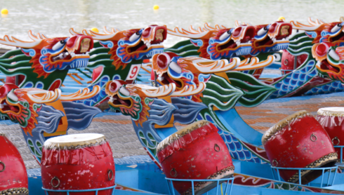 Students, Faculty: Dragon Boat Festival banner image