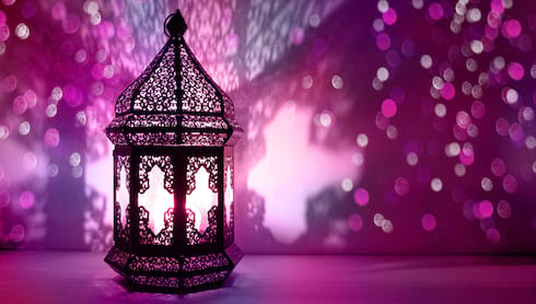 Students, Faculty: Ramadan Events banner image