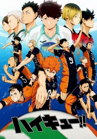 Haikyuu!! (Blu-ray)