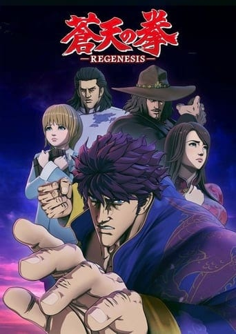 Souten no Ken Re:Genesis 2