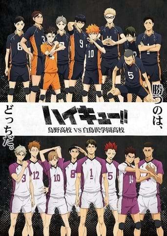 Haikyuu!! 3: Karasuno Koukou VS Shiratorizawa Gakuen Koukou