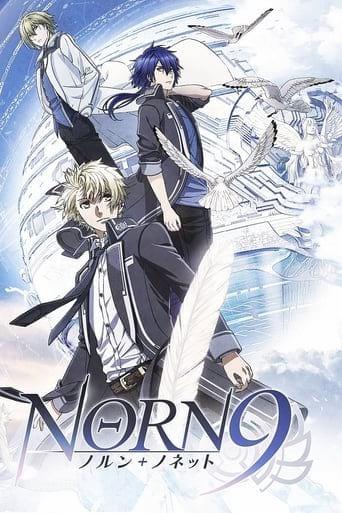 Norn 9: Norn + Nonet