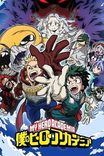 Boku no Hero Academia (Blu-ray)
