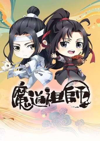 Mo Dao Zu Shi Q