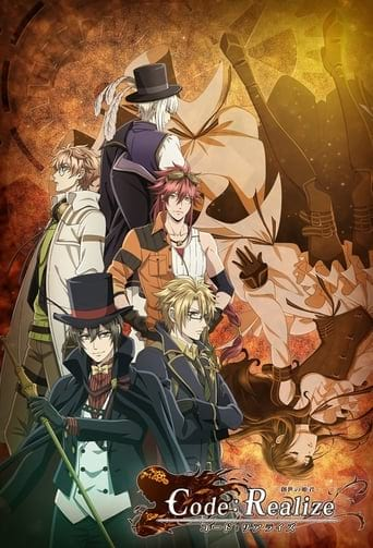 Code:Realize: Sousei no Himegimi