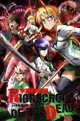 High School Of The Dead (Blu-ray)