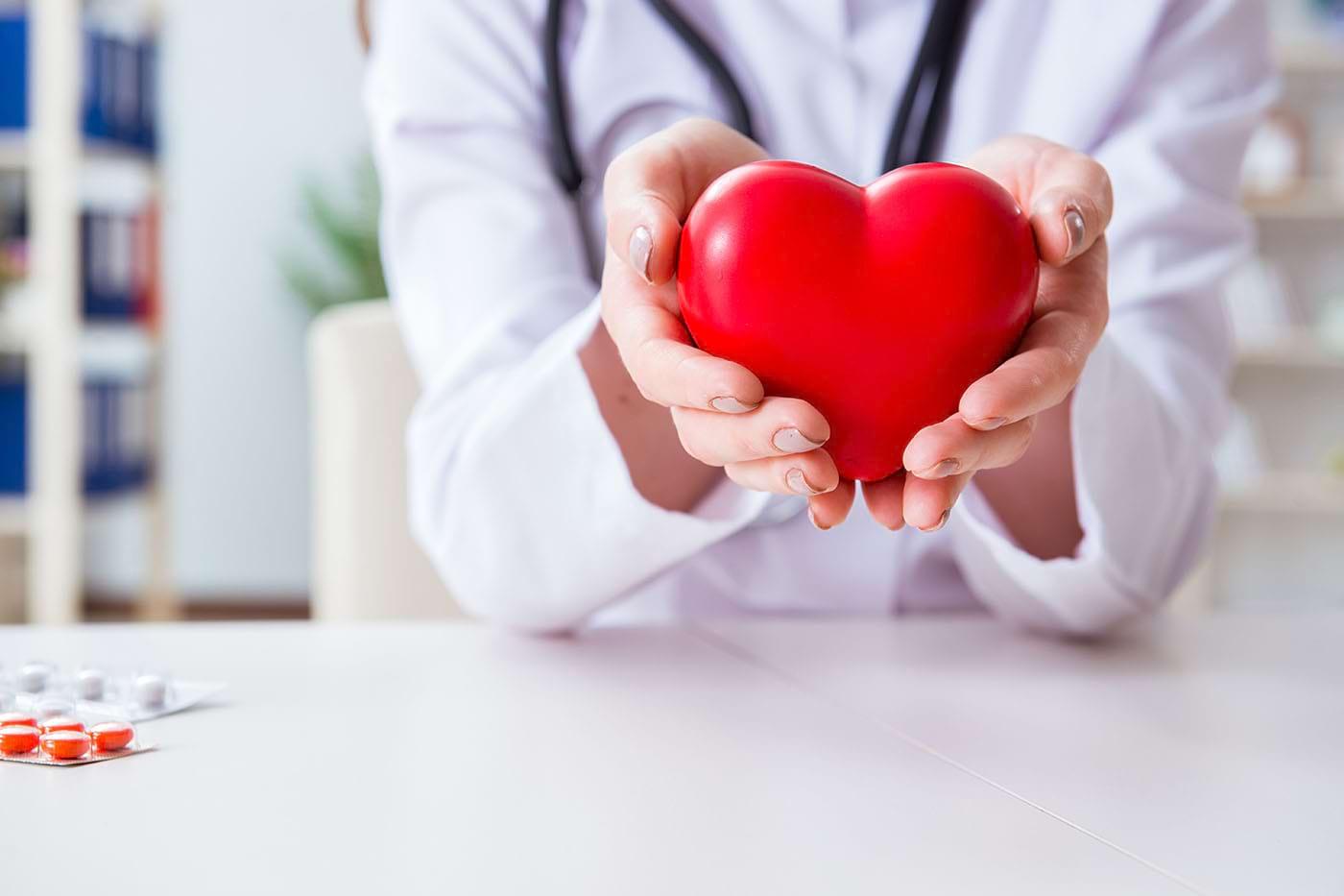 boli de inimă medicină ar